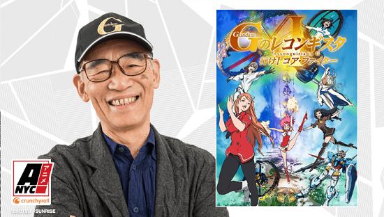 Yoshiyuki Tomino Gundam: Reconguista in G