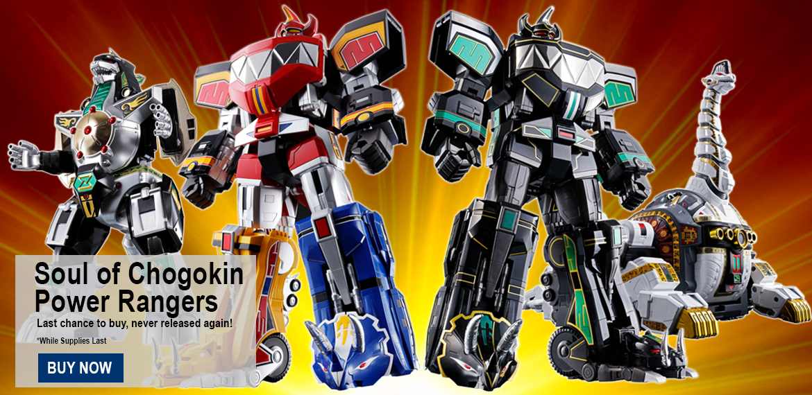 soul of chogokin exclusives