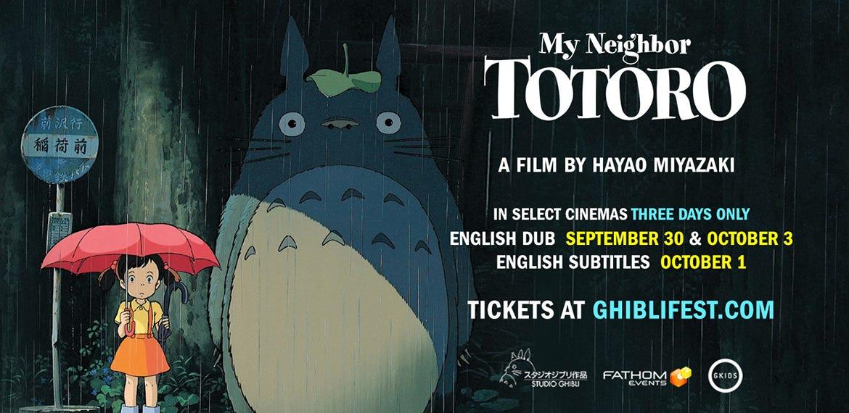 Totoro 30th Anniversary