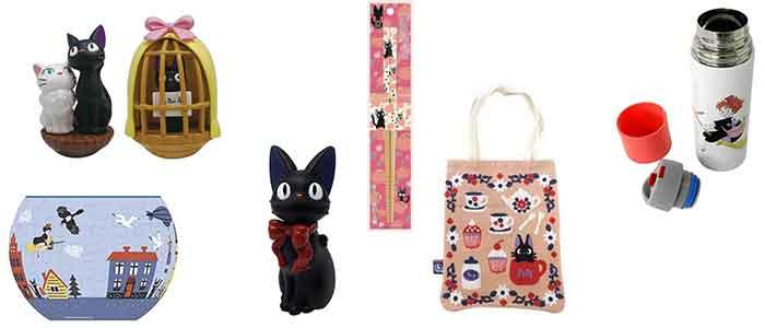kikis merchandise